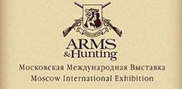 Lobaev Arms in Arms&Hunting Expo 2015